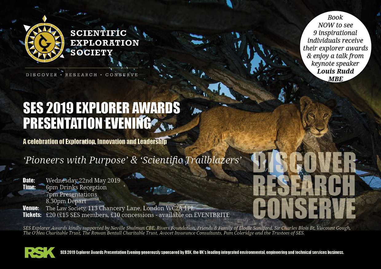 SES Explorer Awards Invitation website NEW
